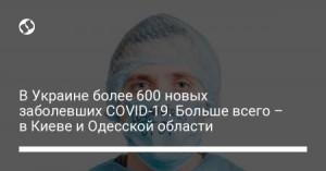 dd0373613437fc11fc4d064526bb70d5